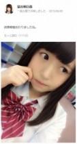"""【エンタがビタミン♪】AKB48選抜の指原、柏木が""""顔だけ総選挙 2015""""で圏外! HKT48勢が躍進の大波乱。"""