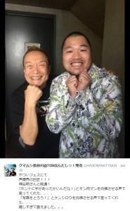 【エンタがビタミン♪】神谷明に出会ったクマムシ。キン肉マンの声で「あったかいんだな!」言われ大感激。