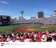【エンタがビタミン♪】ポルノ・新藤がハマスタで野球観戦。「またここでやりたいわ」と意欲見せる。