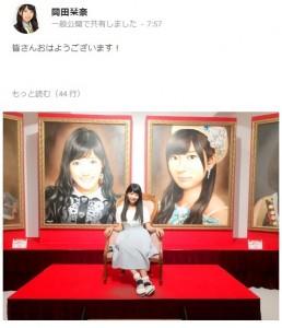 【エンタがビタミン♪】『AKB48総選挙』福岡の経済効果は20億円以上。ホテル関係者「ファンの勢い感じた」