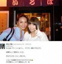 【エンタがビタミン♪】秋元才加が元HKT48・草場愛と会食。粋な行動に「カッコイイ! ありがとう」