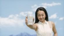 【エンタがビタミン♪】浅田真央が巨大バゲットサンドのシーソーに大喜び。アサヒの新CMで効果音にも挑戦。