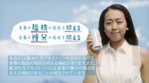 『アサヒスタイルバランス』CMの浅田真央