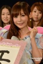 【エンタがビタミン♪】中川翔子、傷ついた真田広之の姿に興奮「結婚したい!」