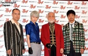 BSスカパー!オリジナル連続ドラマ『アカギ』出演者たち 左から田中要次、本郷奏多、津川雅彦、神保悟志