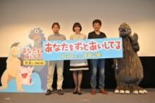 【エンタがビタミン♪】渡辺満里奈、マイブームはピアノ。「発表会で子どもたちと連弾…想像するだけで幸せ」