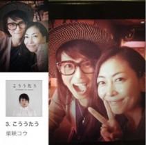 【エンタがビタミン♪】柴咲コウ、中山美穂とのツーショットを披露。「夢のコラボ!」「神ショット」とファン感激。