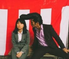 【エンタがビタミン♪】大島優子「最高のバディでした」。『ヤメゴク』三ヶ島役の北村一輝に感謝。
