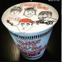 """【エンタがビタミン♪】GLAY・HISASHIがOKAMOTO'Sの""""イラスト入りカップ麺""""を公開。秦基博もGETした模様。"""