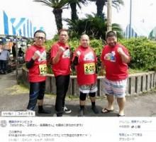 【エンタがビタミン♪】はなわ、髭男爵、三瓶が佐賀の『鹿島ガタリンピック』でユニークな競技に挑戦。