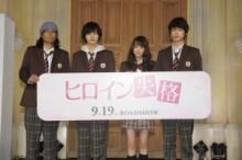 【エンタがビタミン♪】桐谷美玲が撮影現場で山崎賢人についたあだ名明かす。「バンビと呼ばれてました」
