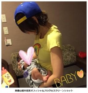 【エンタがビタミン♪】樫木裕実、感激! 大島美幸の生まれたばかりの息子を抱っこして心癒される。