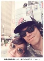 【エンタがビタミン♪】ミキティ、庄司智春と歌舞伎町デート。仲睦まじいツーショットはまさに理想の夫婦。