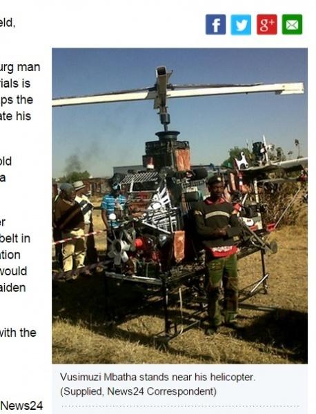 """【海外発!Breaking News】ヘリコプターをリサイクル材で自作した無職男性、""""空を飛ぶ""""夢を叶える(南ア)"""