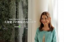 【エンタがビタミン♪】大渕愛子弁護士、産後の多忙な毎日にダウン寸前。「私が働かなきゃと勝手に気負っていた」