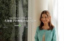 【エンタがビタミン♪】大渕愛子弁護士、育児と仕事を両立する厳しさに直面。「生まれるまでは想像がつかなかった」