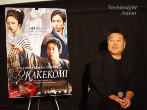 海外ではタイトルは『KAKEKOMI』だと原田眞人監督
