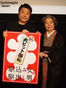 舞台挨拶で原田眞人監督と樹木希林