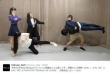【エンタがビタミン♪】Perfume×flumpoolのイメージ写真がシュール。「笑いが止まらない」と大ウケ。