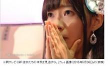 【エンタがビタミン♪】たかみなが指原を追う! 『AKB48選抜総選挙』予想「Ameba」ブロガー調査結果。