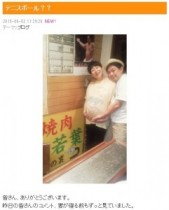 【エンタがビタミン♪】鈴木おさむ、大きなお腹の妻・大島美幸と焼肉店へ。次は「三人で来る! 絶対に!」