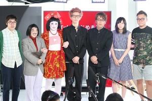 左から、はいじぃ、中野聡子、橋本小雪、おばらよしお、まちゃあき、鈴川絢子、エッグ矢沢