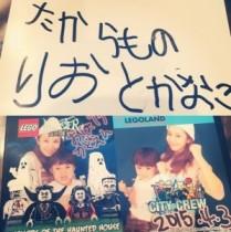【エンタがビタミン♪】鈴木紗理奈がもらった5歳息子からの直筆メッセージが素敵。「こんな風に言われるママになりたい!」