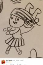"""【エンタがビタミン♪】aikoが""""謎のイラスト""""を公開。「スタンドってウサギなんだ」「背後霊!?」と憶測が飛ぶ。"""