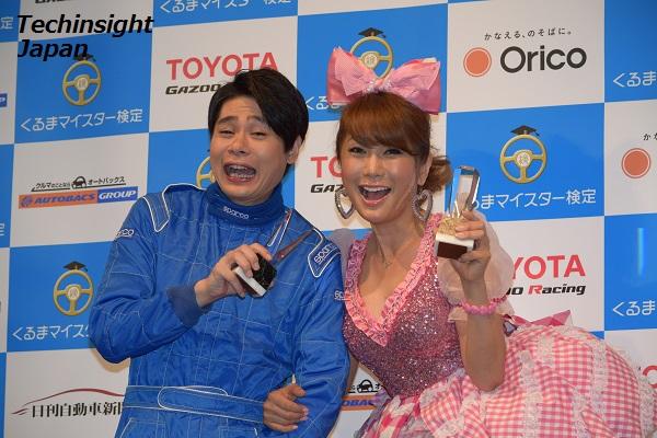 『日本ベスト・カー・フレンド賞』の授賞を喜ぶ、ノブコブ吉村とはるな愛
