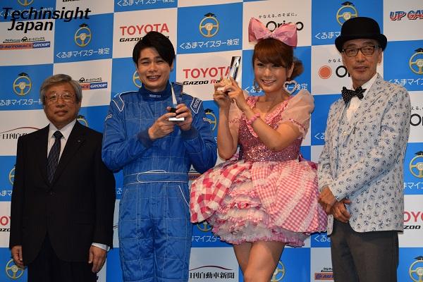 左から、一般社団法人日本マイスター検定協会代表理事・山内良信氏、吉村崇、はるな愛、テリー伊藤
