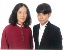 【エンタがビタミン♪】ピース・又吉、芥川賞受賞に芸人らも祝福。桂文枝「よしもと100年の歴史で初めて」