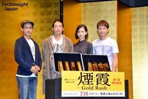 オール関西人のキャストと監督 連続ドラマW煙霞-Gold Rush-「第一話」完成披露試写会にて