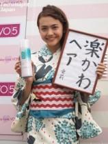 """【エンタがビタミン♪】松井愛莉「肩甲骨に手を突っ込んでもらうのが好き」。浴衣姿に""""楽かわヘア""""が可愛すぎる。"""