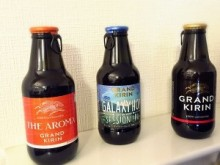 オクトーバーフェストより…。コンビニ限定の「ギャラクシーホップ」が発売されたので自宅でがっつり飲んでみた。