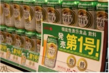 機能性ビール飲料市場が熱い。キリン「パーフェクトフリー」4週間で20万ケース出荷。