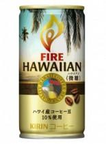 微糖市場にリラックスで付加価値。キリンビバレッジ『ファイア ハワイアン』。