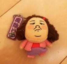 """【エンタがビタミン♪】『27時間テレビ』で注目浴びた平田敦子。まさかの""""魔除けグッズ""""になっていた。"""