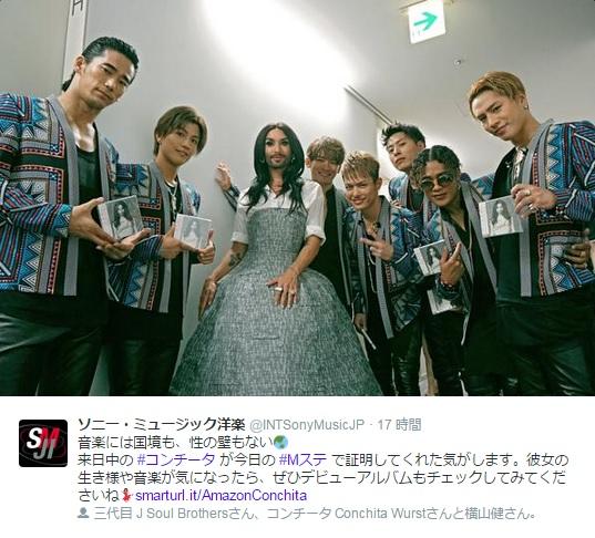 【エンタがビタミン♪】Ken Yokoyamaが『Mステ』でバンドブーム衰退の理由に言及。三代目やNMB48も聞き入る。