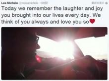 【イタすぎるセレブ達・番外編】リア・ミシェル、コリー・モンティスの命日に「とても愛してる」とツイート。
