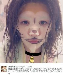"""【エンタがビタミン♪】AKB48・宮崎美穂の""""フランダースの犬""""パックが「たぬき」に見えると評判。"""