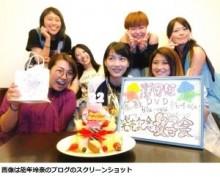 """【エンタがビタミン♪】能年玲奈が""""海月姫""""の女子会。誕生日ケーキとプレゼントに大興奮。"""