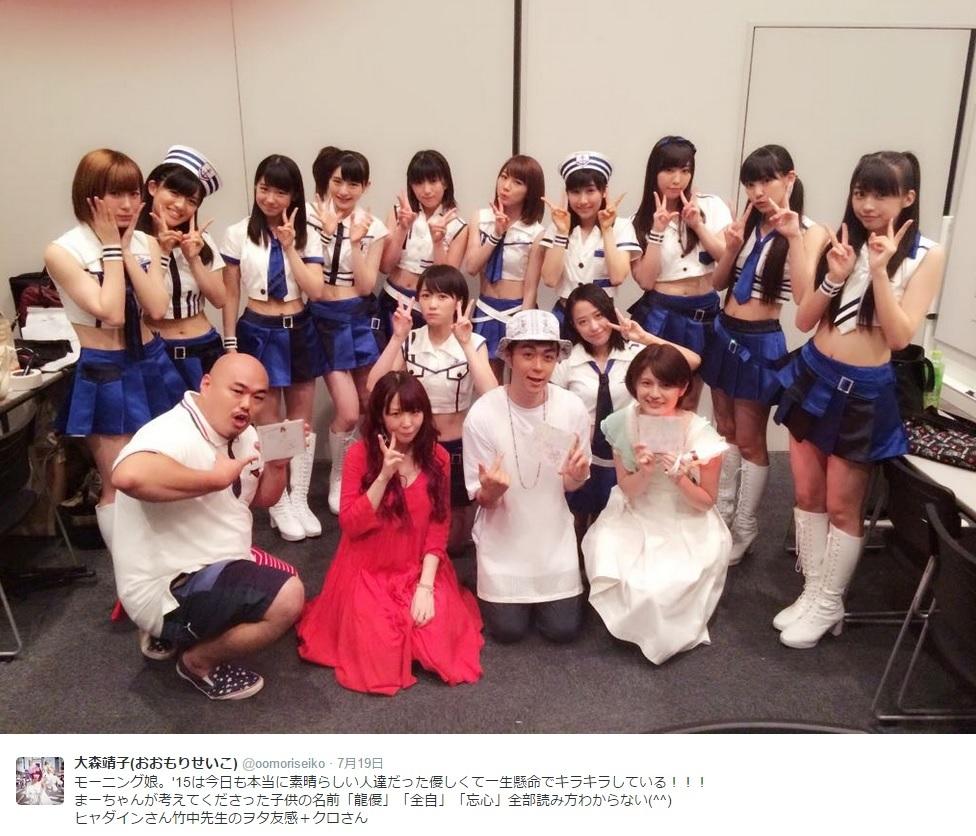 赤いドレスが鮮やかな大森靖子(画像は『大森靖子(おおもりせいこ) ツイッター』のスクリーンショット)