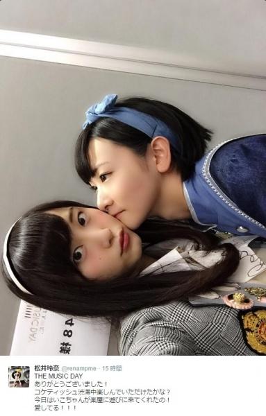 【エンタがビタミン♪】松井玲奈が生駒里奈の楽屋訪問に感激。「愛してる!」