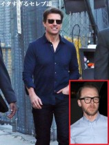 """【イタすぎるセレブ達】トム・クルーズを共演俳優が絶賛。「彼は人間味があって""""ホンモノの男""""」"""