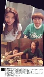 【エンタがビタミン♪】吉高由里子が近藤春菜、森カンナらのオフを絶賛。「キレッキレさはハンパない」