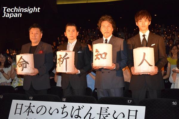 【エンタがビタミン♪】本木雅弘、昭和天皇演じた出演作を「ぜひ皇居試写会を催して頂きたい」と懇願。