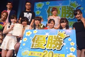 見事優勝を果たした早稲田大学わせ女なんて呼ばないで」