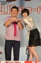 【エンタがビタミン♪】内田有紀のツッコミが絶妙。ブラマヨ・小杉と夫婦漫才で隠れた才能が開花!?