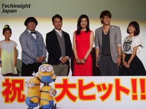 映画『ミニオンズ』舞台挨拶にて日本語吹替キャストたち。