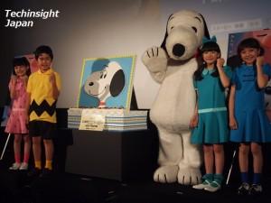 イベントに登場した吹き替え声優の4人の子役たち。鈴木福、芦田愛菜、小林星蘭、谷花音がスヌーピーと。